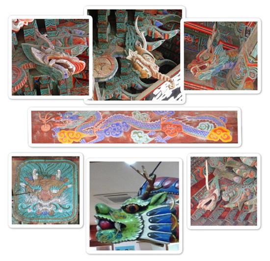 Korean Dragons and Kirins