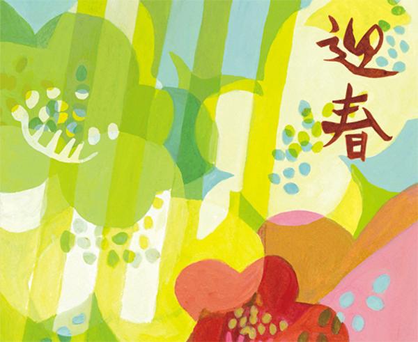 hatsukiflowers