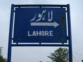 My City: Khurram Siddiqi on how not to get lost in Lahore, Pakistan