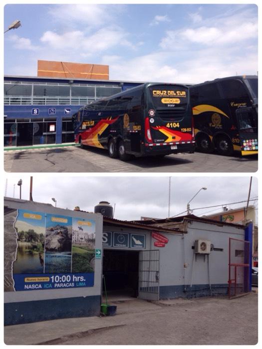 9時間バスに揺られ、ナスカに到着。