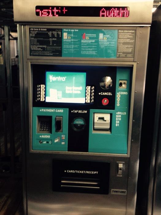 シカゴの切符販売機。