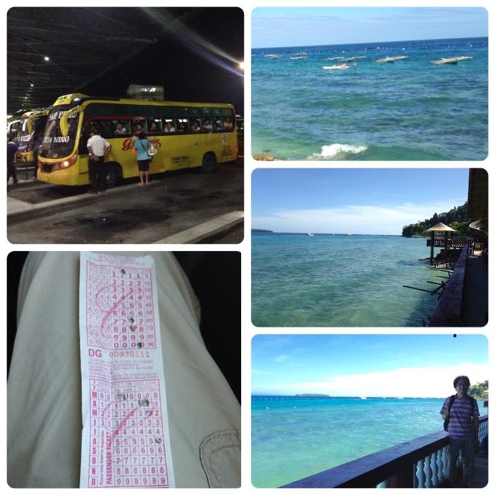 セブ市内からバスでオスロブへ。
