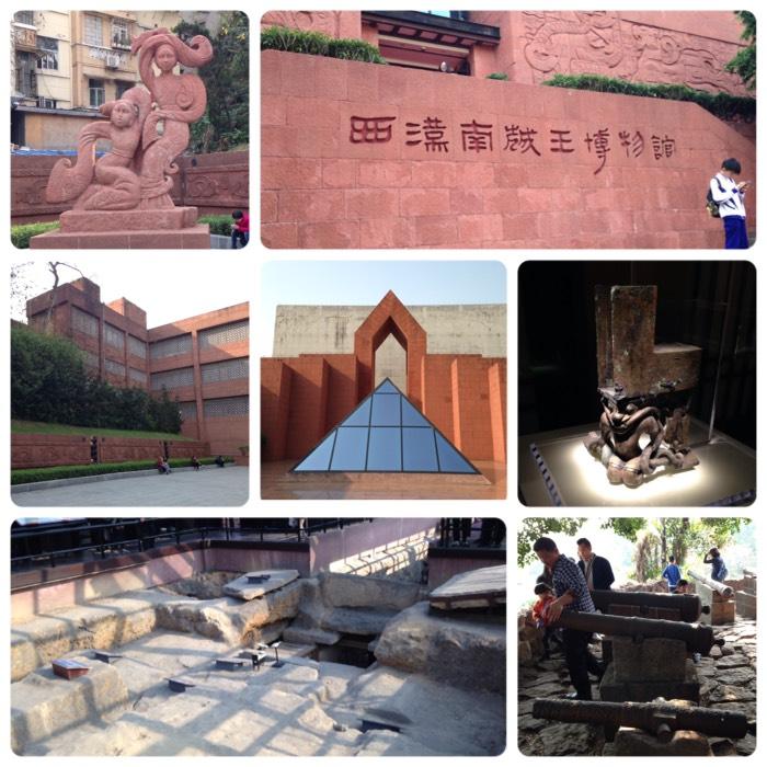 広州の西漢南越王墓博物館。