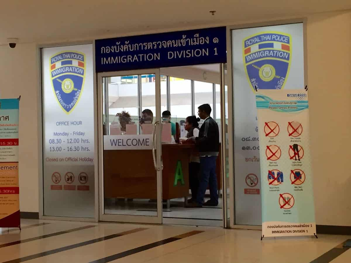 入国管理局本部