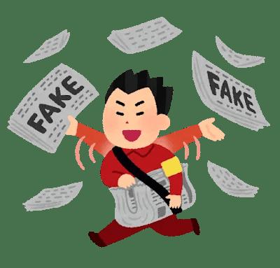 国債還付金に係る架空の証書(「還付金残高確認証」「認証書」)に関する注意喚起