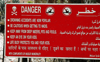 Oman where drowning accidents are now popular
