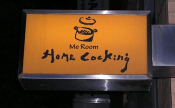 We hope you like home cocking Tokyo