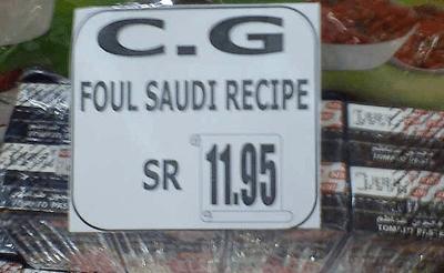 Saudi Home Cooking