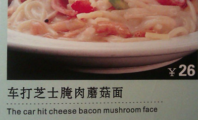 China Where else would a car hit a cheese bacon mushroom face