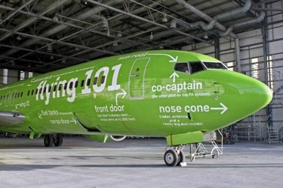 Kulula Airlines 4