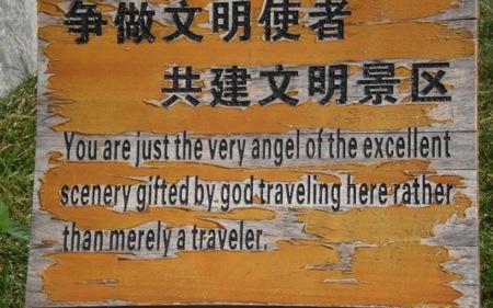 China where else