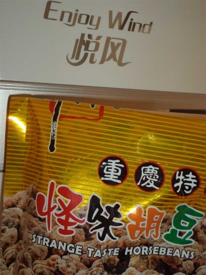 Wind flavour China