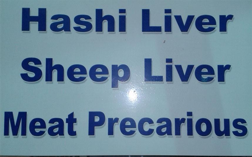 Precarious Meat well it is Riyadh