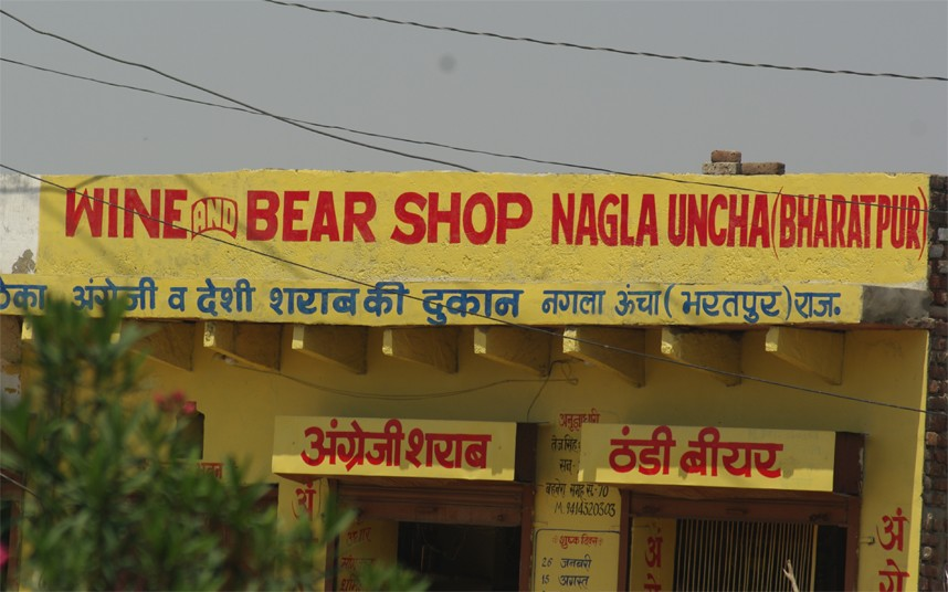 Bear what India