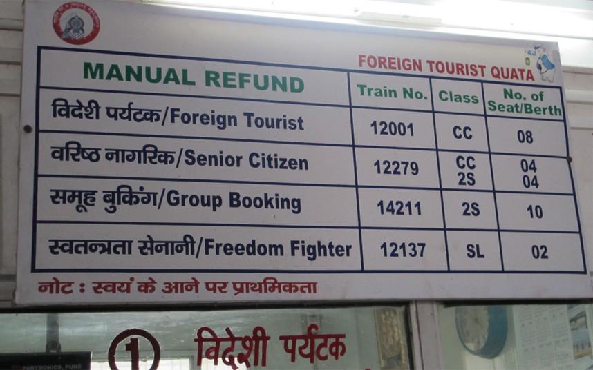 Terrorist Discount Please Agra
