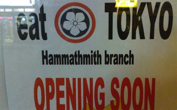 Opening soon in Hammersmith