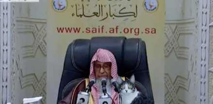 Sheikh Saleh Bin Fawzan Al Fazwan and The Cat