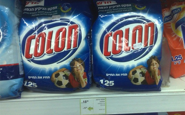 Israel s top selling washing powder beast the s out of the competition