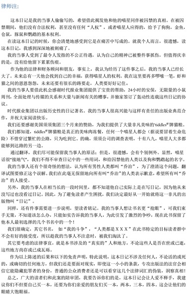 First page of my book in Chinese