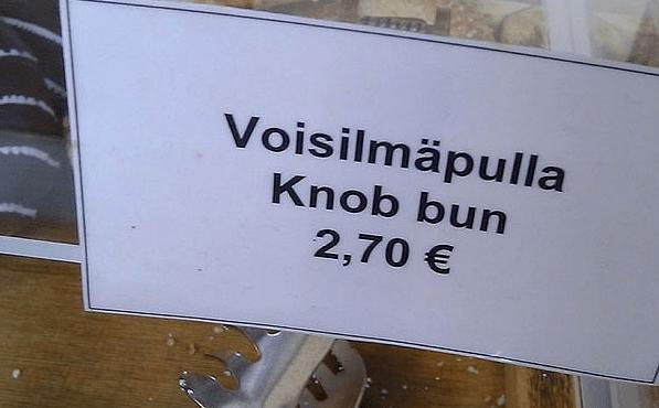 Finland Words Fail Me