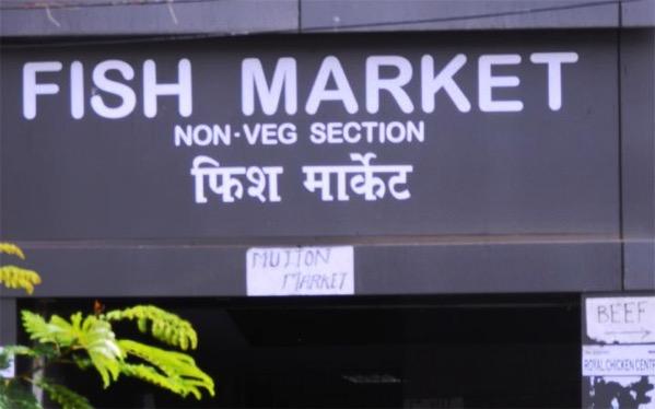 Non veg Fish all the rage in Mumbai