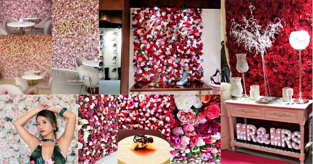 interior design flower wall