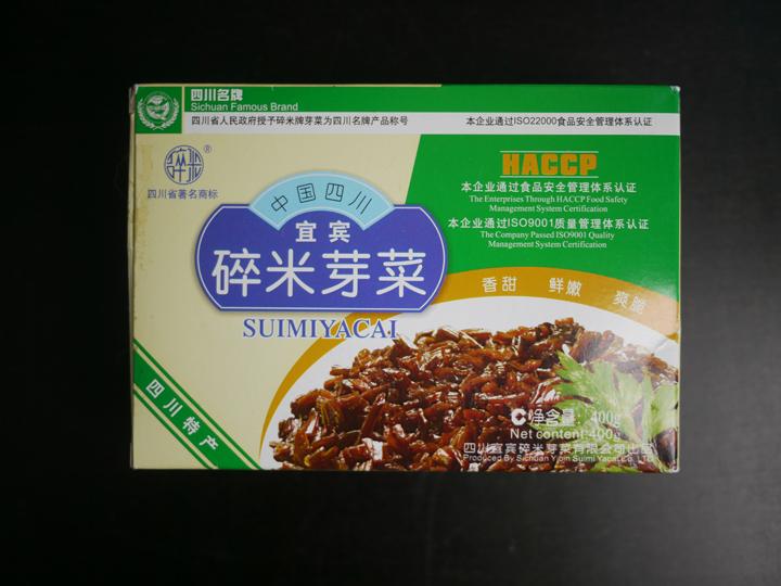 Chengdu fried rice