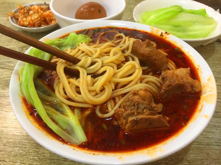 hong shao rou noodles