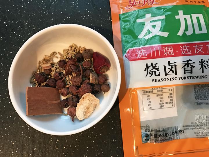 Sichuan braising spices