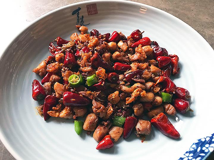 Chongqing chicken by The Mala Market