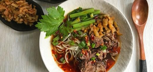 chengdu challenge 1 dan dan noodles dan dan mian the