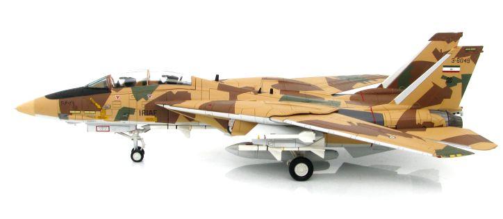 HA5205a