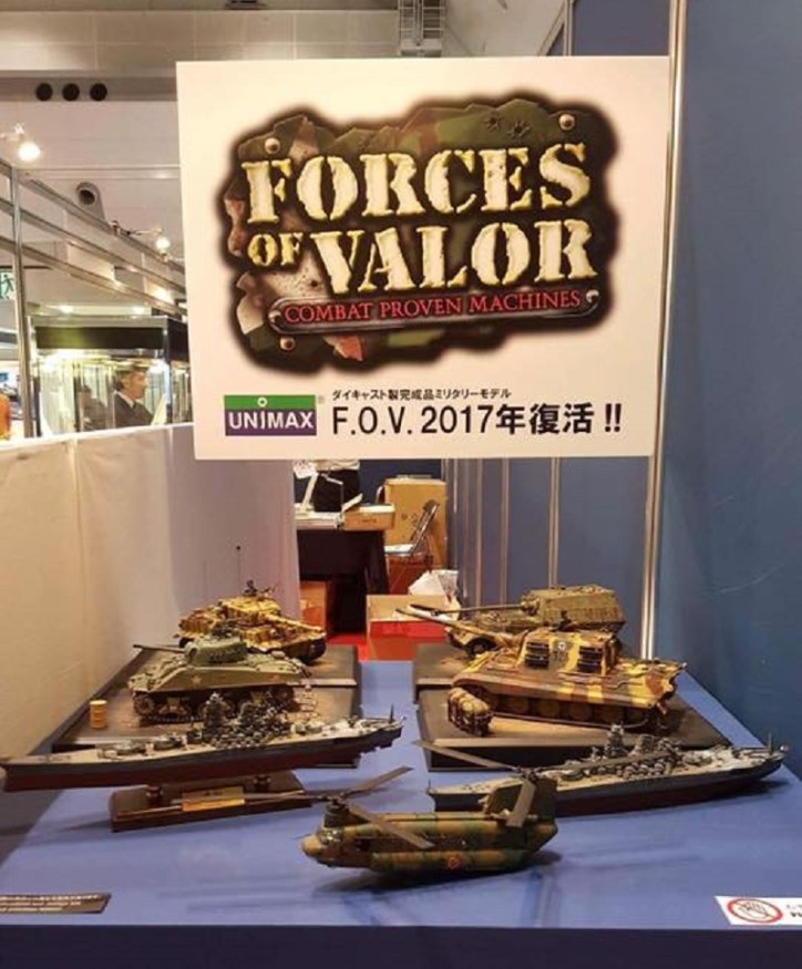 forces-show