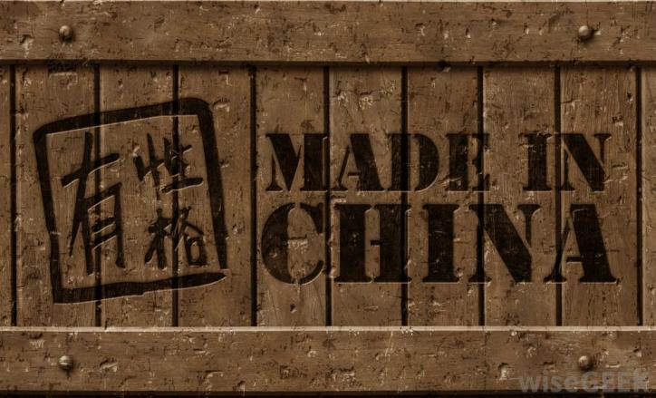 madeinchinabox