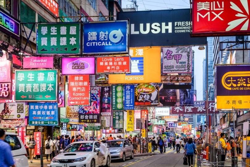 Cheap Car Electronics China