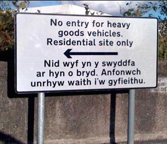 No, the Welsh words on this sign do not mean what you might think they do.  See last entry below.