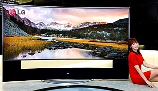 "The enormous new 105"" 4K curved screen monitor from LG."