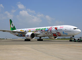 EVA Air has co-branded six of its planes with Hello Kitty theming.