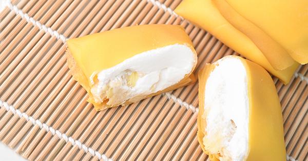 Oleh-oleh Khas Medan - Pancake Durian