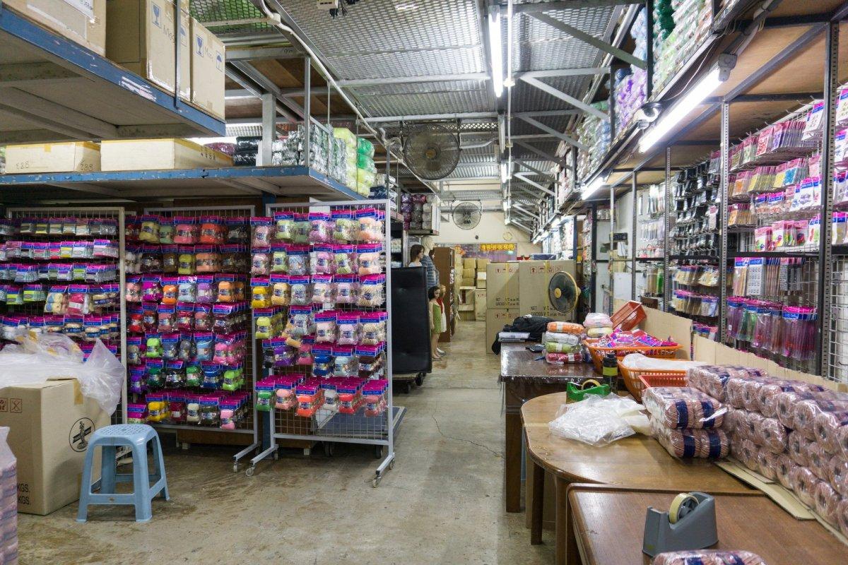 Ondori – Redhill Bukit Merah Craft Shop