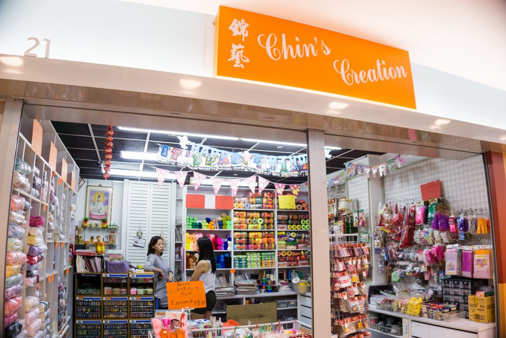 Chin's Creation – Kovan Heartland Mall Craft Shop