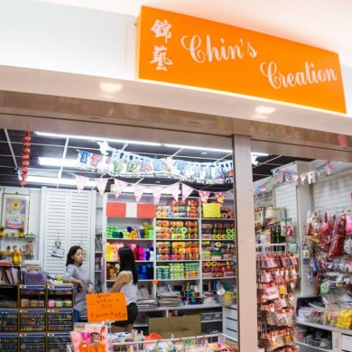 Tiny Rabbit Hole - Chin's Creation – Kovan Heartland Mall Craft Shop