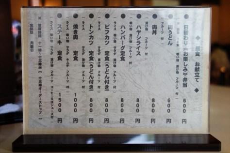 aoki1611_006