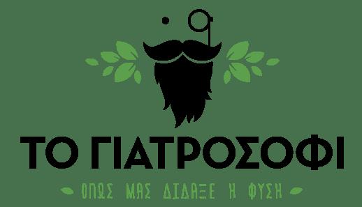 Το Γιατροσόφι