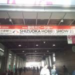 静岡ホビーショー2014 レポート EBBRO編