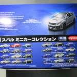 サークルKサンクス 京商 1/64 スバルミニカーコレクション アルシオーネ SVX