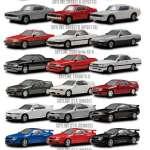 ミニカー発売情報 サークルKサンクス 京商 1/64 スカイライン&GT-R ミニカーコレクションNEO