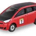 ミニカー発売情報 AEON  チューニングカーシリーズ 第19弾 トヨタ ラクティス(レーシング仕様)