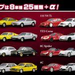 ミニカー発売情報 サークルKサンクス 京商 1/64 アルファロメオ・ミニカーコレクション4