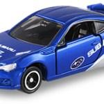 ミニカー発売情報 AEON チューニングカーシリーズ 第26弾 SUBARU BRZ (ラリー仕様)